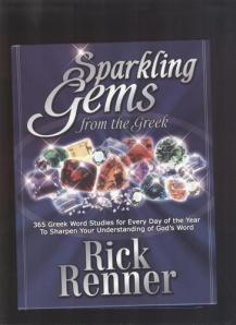 Sparkling Gems Book